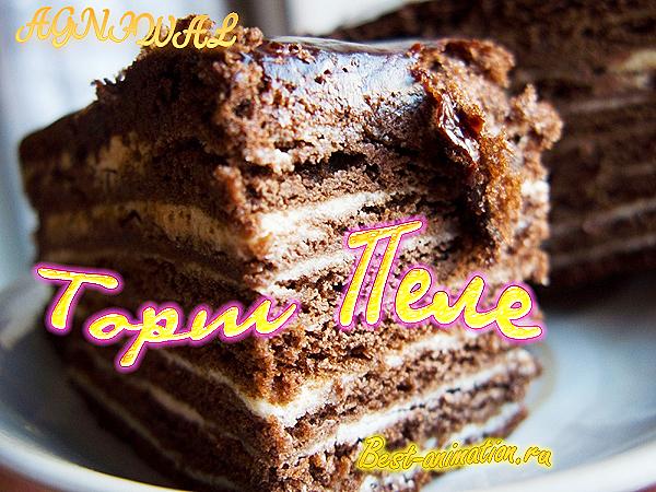 Торт на День Рождения Пеле