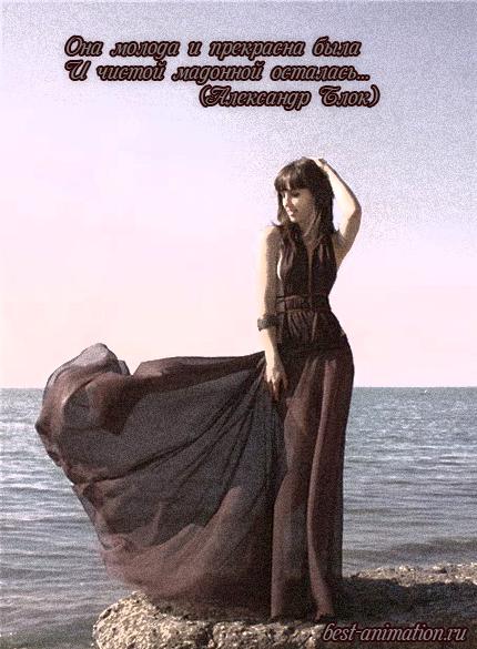 Картинка для Любимой Красавица