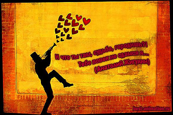 Картинки со стихами о Любви Победа