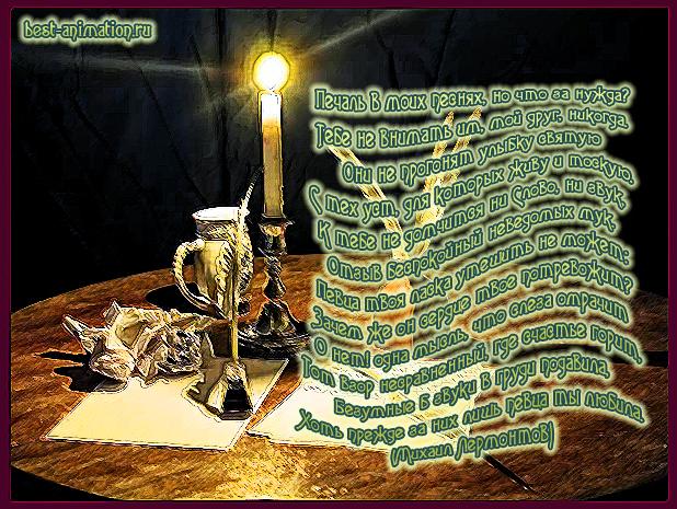 Картинки со стихами о Несчастной любви Печаль