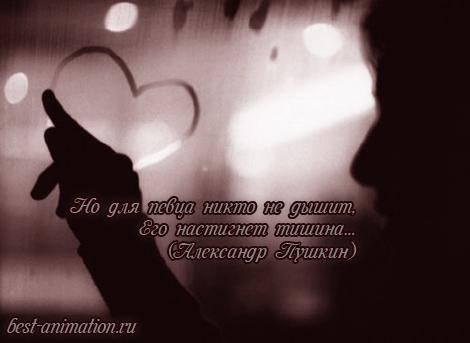 Картинки со стихами о Несчастной любви Сердечко