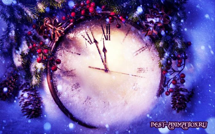 Новогодняя картинка и фото для любимых людей Часы