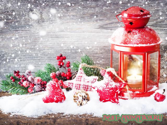 Поздравить друзей, любимых, родных С Новым Годом Синей Козы Игрушки