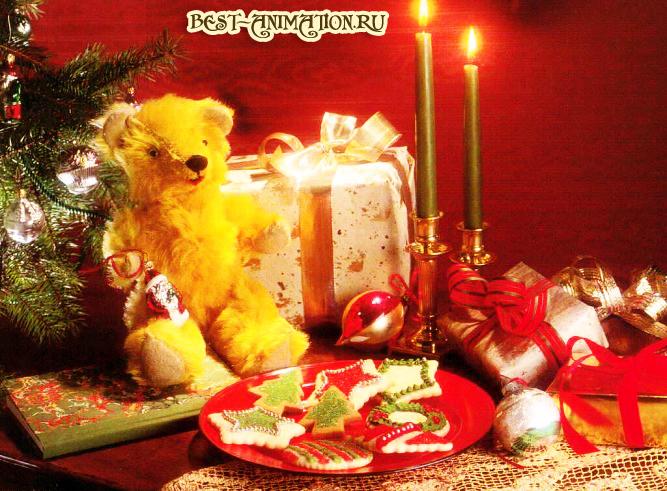 Поздравить друзей, любимых, родных С Новым Годом Синей Козы Свечи