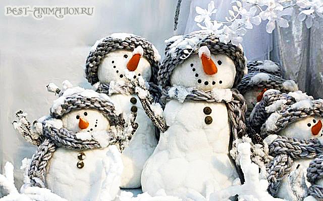 Новогодняя картинка и фото для любимых людей Снеговики