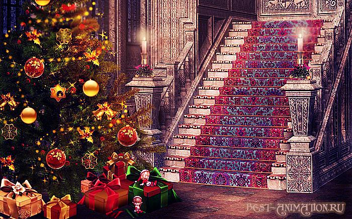 Поздравить друзей, любимых, родных С Новым Годом Синей Козы Нарядная Елка
