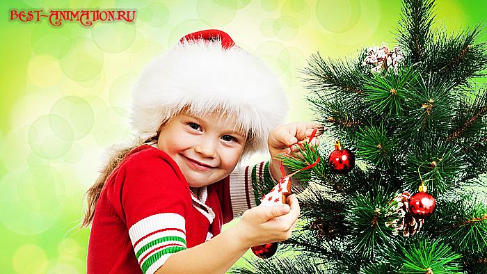 Новогодняя картинка и фото для любимых людей Ребенок
