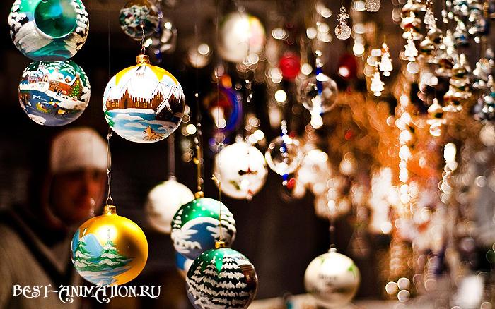 Поздравить друзей, любимых, родных С Новым Годом Синей Козы Шарики