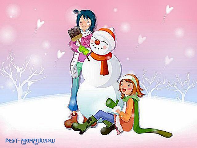 Поздравить друзей, любимых, родных С Новым Годом Синей Козы Влюбленные
