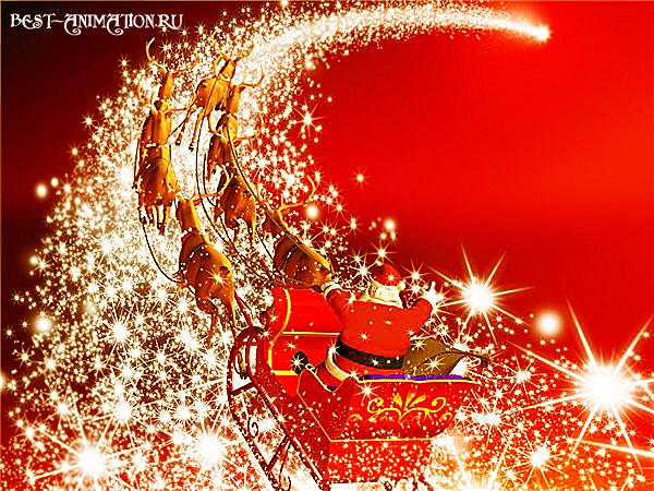 Новогодняя картинка, новогоднее фото подарок Олени