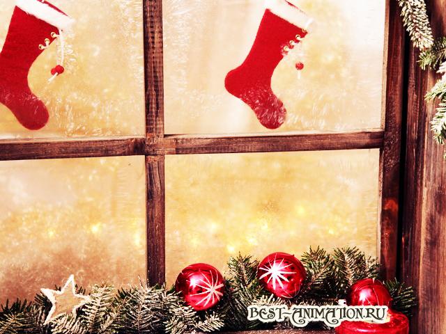 Новогодняя картинка, новогоднее фото подарок Окно