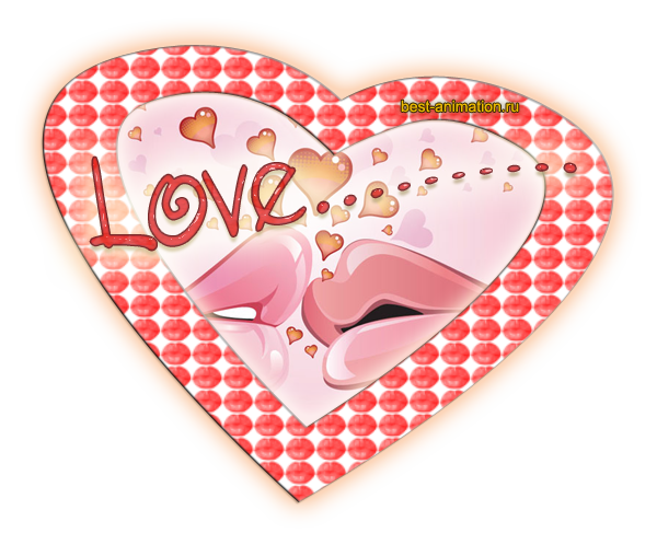 Открытка Поцелуй Сердце