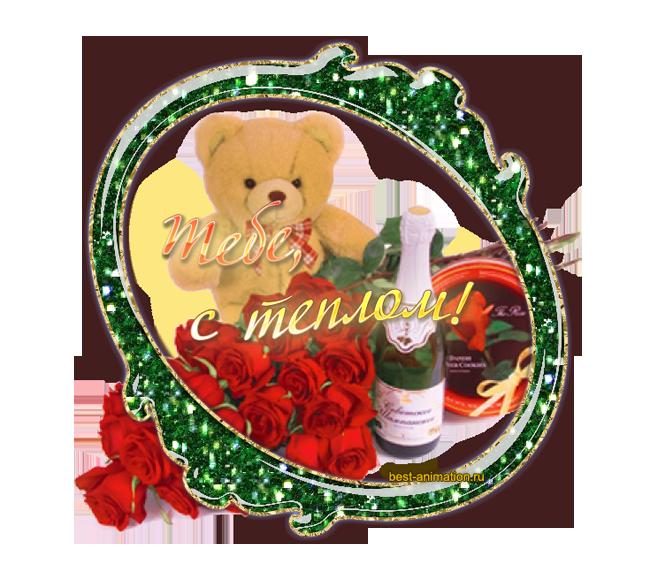 Открытка Подарки Розы