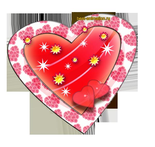 Открытка Сердечки Звёзды