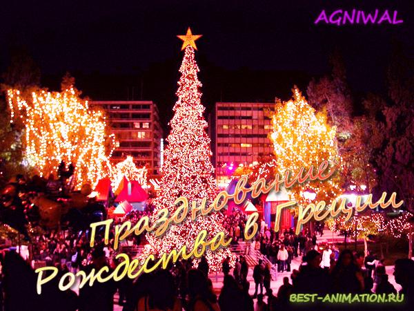 Картинка к статье Рождество в Греции