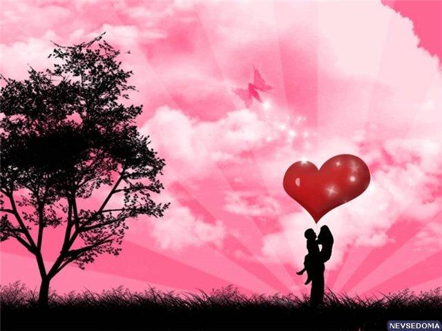 Картинка на День Всех Влюбленных Свидание