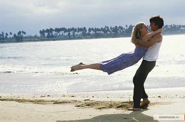 Картинка на День Валентина На пляже