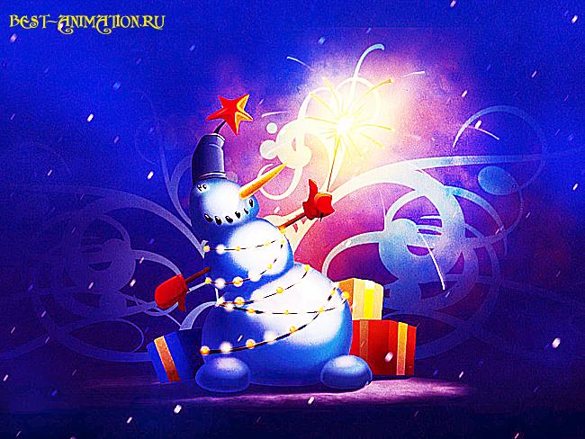 Новогодняя картинка, новогоднее фото подарок Бенгальский огонь