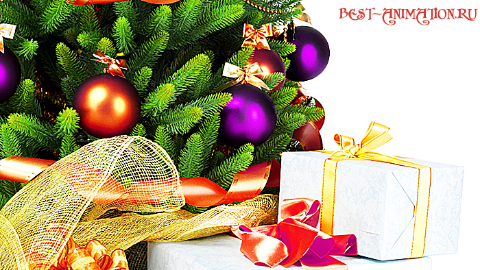 Поздравить друзей, любимых, родных С Новым Годом Синей Козы Подарок