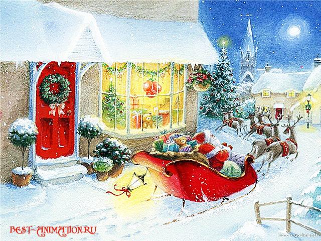 Поздравить друзей, любимых, родных С Новым Годом Синей Козы Зима