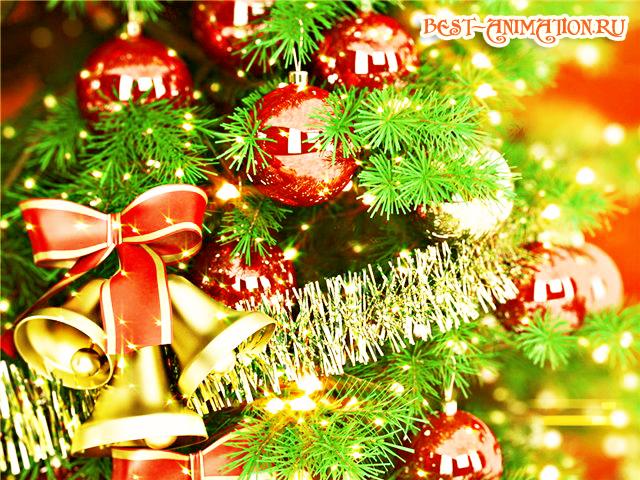 Поздравить друзей, любимых, родных С Новым Годом Синей Козы Красные шарики