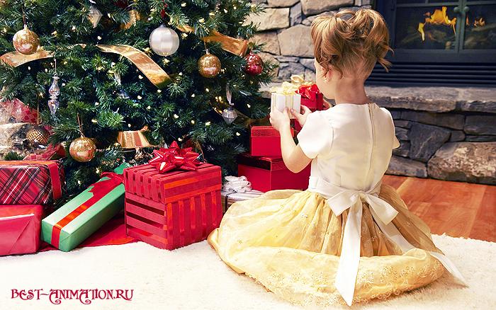 Поздравить друзей, любимых, родных С Новым Годом Синей Козы Девочка