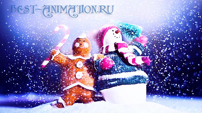 Новогодняя картинка и фото для любимых людей Зима