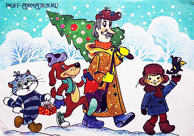 Поздравить друзей, любимых, родных С Новым Годом Синей Козы Друзья