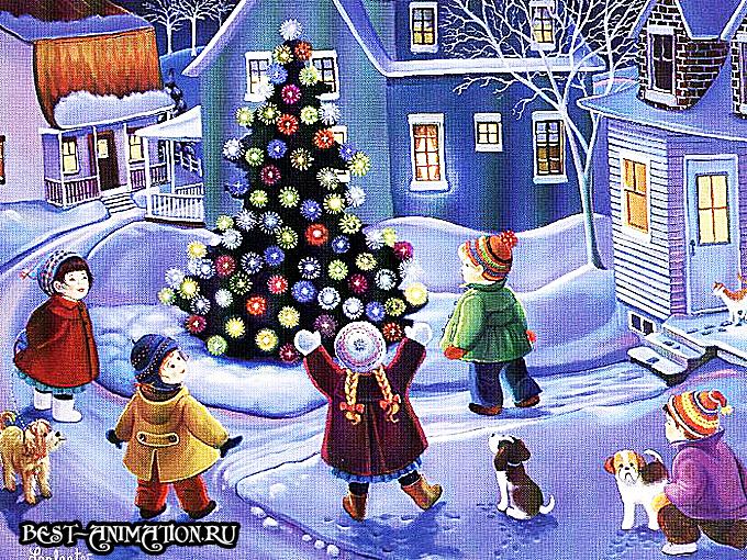 Поздравить друзей, любимых, родных С Новым Годом Синей Козы Дети
