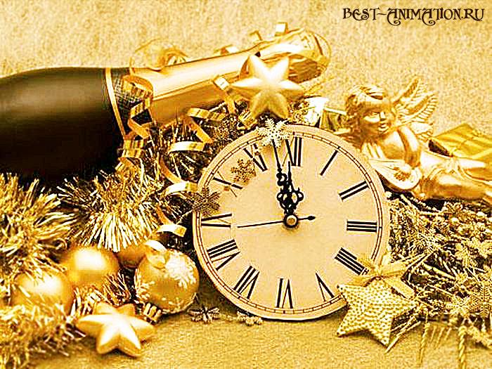 С Новым Годом поздравление картинка, фото Шампанское