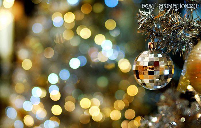 Поздравить друзей, любимых, родных С Новым Годом Синей Козы Шарик