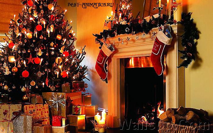Поздравить друзей, любимых, родных С Новым Годом Синей Козы Подарки